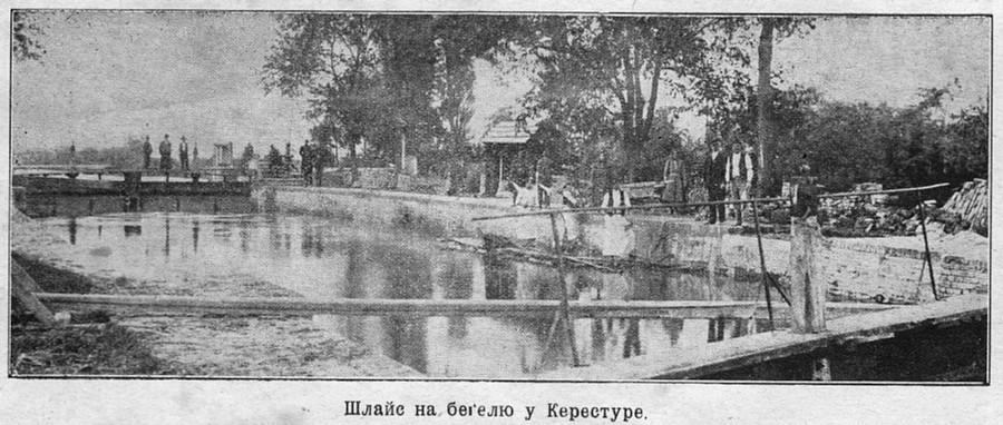 Begelj 1922 roku